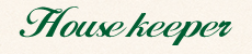 ハウスキーパー